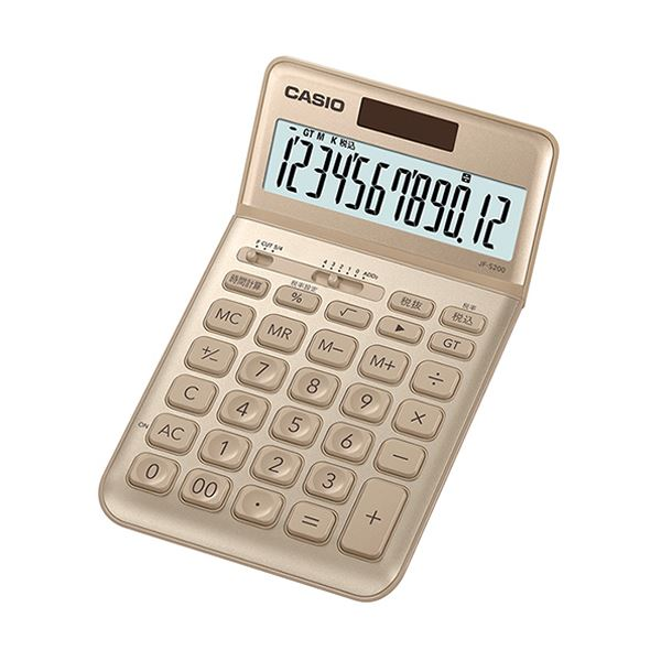 電卓 電卓本体 関連 (まとめ買い)デザイン電卓 12桁ジャストタイプ ゴールド JF-S200-GD-N 1台【×2セット】