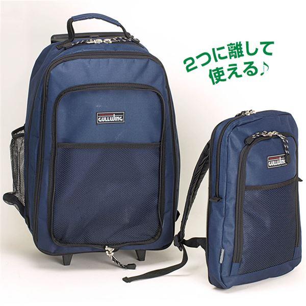 日用品雑貨・文房具・手芸 関連 3WAYリュックキャリー 紺
