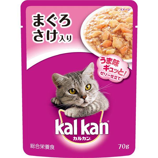 猫用品 キャットフード・サプリメント 関連 (まとめ買い)パウチ まぐろ さけ入り 70g【×160セット】【ペット用品・猫用フード】