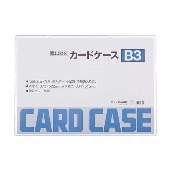 文房具・事務用品 ファイル・バインダー 名刺ファイル 関連 (まとめ)カードケース 硬質タイプB3 PVC 1枚 【×10セット】