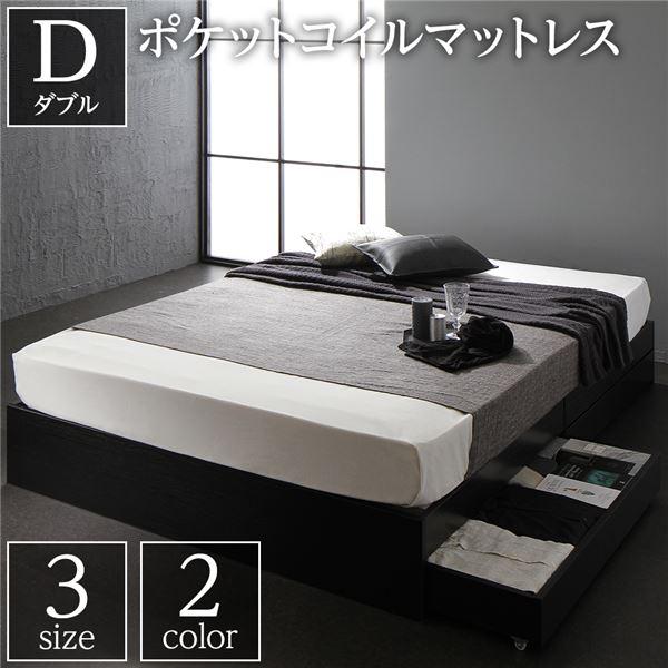 インテリア・寝具・収納 ベッド フレーム・マットレスセット 関連 木製 シンプル ヘッドレス 引出し付き 収納ベッド ブラック ダブル ポケットコイルマットレス付き