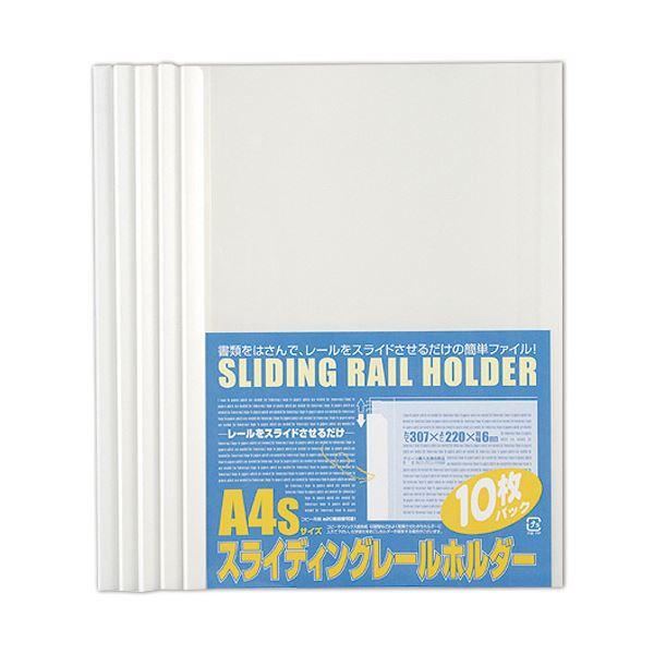 生活 雑貨 通販 (まとめ) ビュートン スライディングレールホルダー A4タテ 20枚収容 ホワイト PSR-A4S-W10 1パック(10冊) 【×30セット】