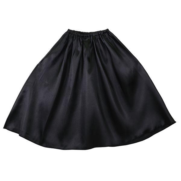 生活 雑貨 通販 (まとめ)ソフトサテンマント・スカート 黒 【×10個セット】