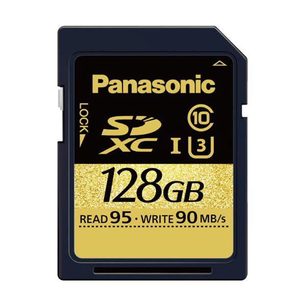 パソコン・周辺機器関連 パナソニック SDXCUHS-Iメモリーカード 128GB RP-SDUC128JK 1枚