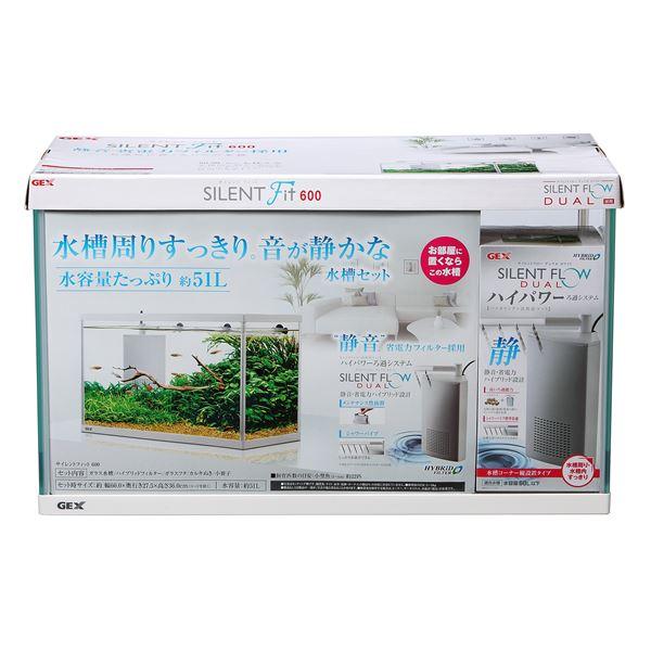 熱帯魚・アクアリウム 水槽・アクアリウム 関連 サイレントフィット 600