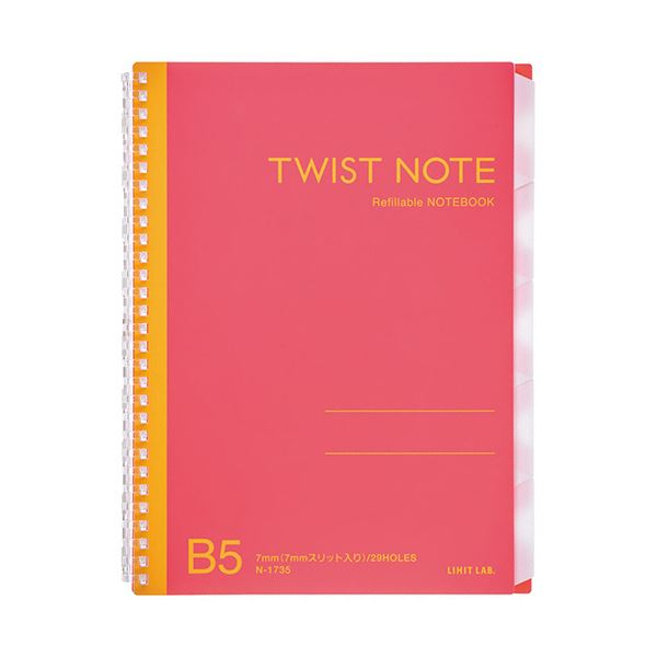 ノート・レポート紙関連 (まとめ) ツイストノート[インデックス付き] セミB5 赤 30枚 N-1735-3 1冊 【×10セット】