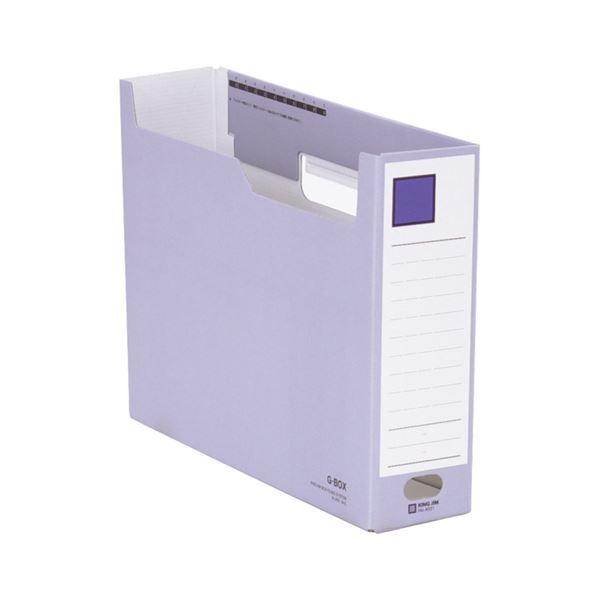 収納用品 マガジンボックス・ファイルボックス 関連 (まとめ)Gボックス A4ヨコ収納幅75mm 青 再生ボード製 4031 1セット(5冊) 【×5セット】