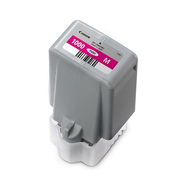 パソコン・周辺機器 PCサプライ・消耗品 インクカートリッジ 関連 インクタンクPFI-1000M マゼンタ 80ml 0548C004 1個