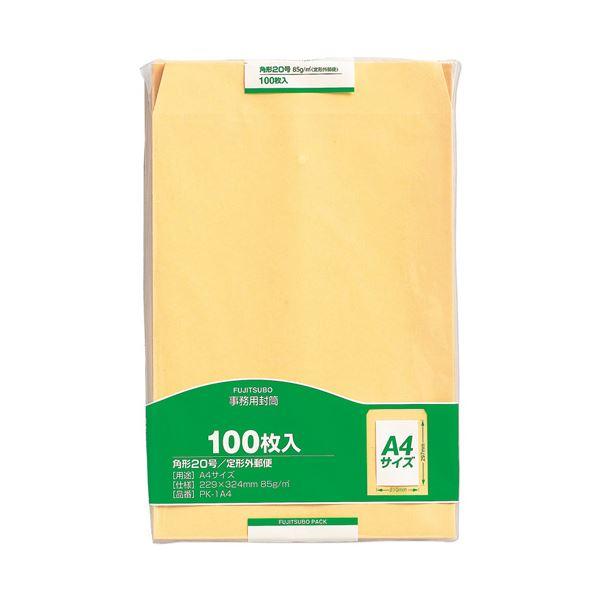 文具・オフィス用品 封筒 関連 (まとめ)事務用封筒 PK-1A4 角20 100枚×5【×5セット】