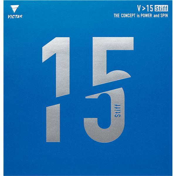 卓球ラケット用ラバー関連 卓球ラケット V]15 スティフ 裏ソフトラバー 20521 レッド 2.0