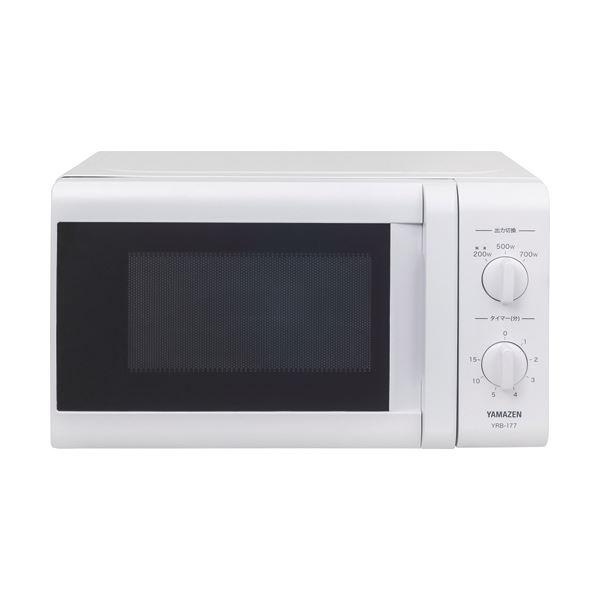 キッチン電子レンジ YRB-177(W)5・オーブンレンジ 1台 関連 17L50Hz地域用 電子レンジ 17L50Hz地域用 YRB-177(W)5 1台, JIMKEN TAC:cfce401f --- sunward.msk.ru