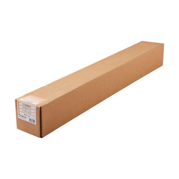 パソコン・周辺機器 PCサプライ・消耗品 コピー用紙・印刷用紙 関連 CP合成紙M 44インチロール1118mm×50m 3インチコア CPGM1118 1本