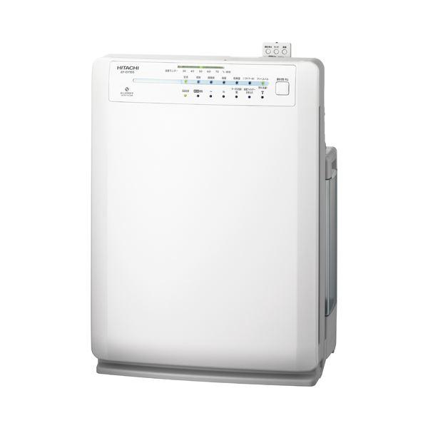 除湿器・加湿器・空気清浄機 空気清浄機 関連 日立 加湿空気清浄機 EP-EV70SW