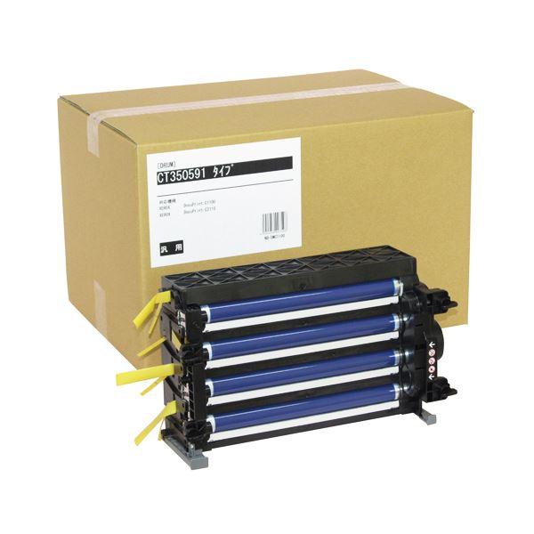 パソコン・周辺機器 PCサプライ・消耗品 インクカートリッジ 関連 ドラムカートリッジ CT350591汎用品 1個