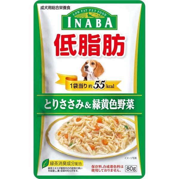犬用品 ドッグフード・サプリメント 関連 (まとめ買い)低脂肪 とりささみ&緑黄色野菜 80g RD-03【×48セット】【ペット用品・犬用フード】