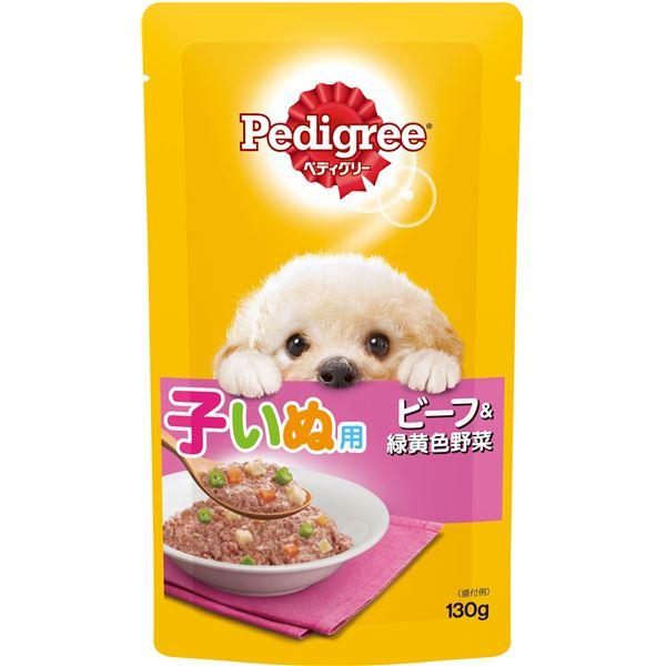 犬用品 ドッグフード・サプリメント 関連 (まとめ買い)子いぬ用 ビーフ&緑黄色野菜 130g【×50セット】【ペット用品・犬用フード】
