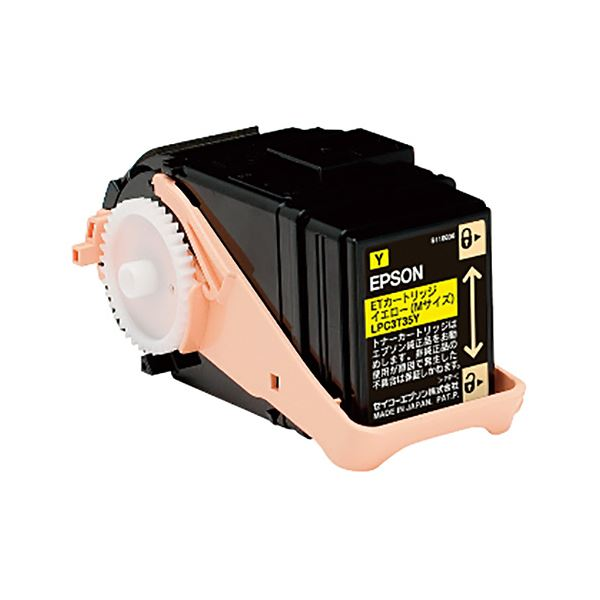 パソコン・周辺機器 PCサプライ・消耗品 インクカートリッジ 関連 エコサイクルトナー LPC3T35Yイエロー 1個