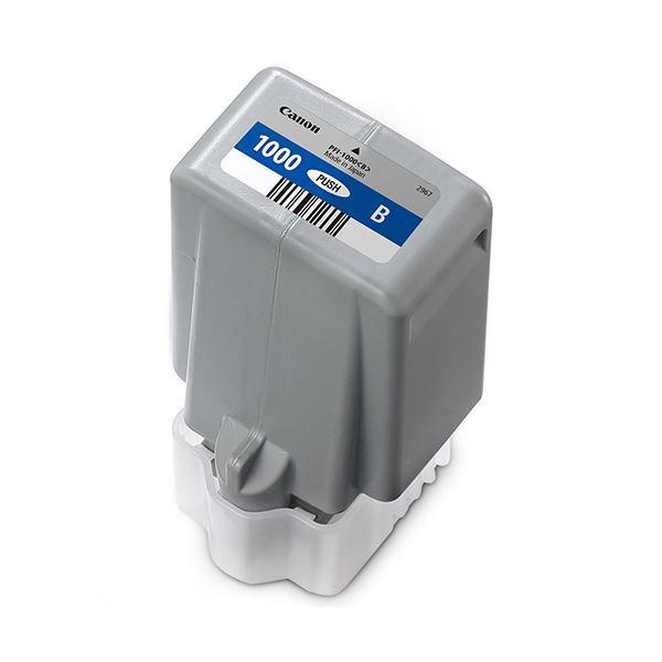 パソコン・周辺機器 PCサプライ・消耗品 インクカートリッジ 関連 インクタンクPFI-1000B ブルー 80ml 0555C004 1個