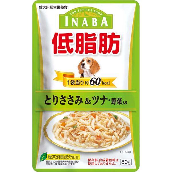 犬用品 ドッグフード・サプリメント 関連 (まとめ買い)低脂肪 とりささみ&ツナ・野菜入り 80g RD-08【×48セット】【ペット用品・犬用フード】