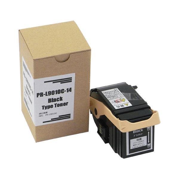 パソコン・周辺機器 PCサプライ・消耗品 インクカートリッジ 関連 トナーカートリッジPR-L9010C-14 汎用品 ブラック 1個