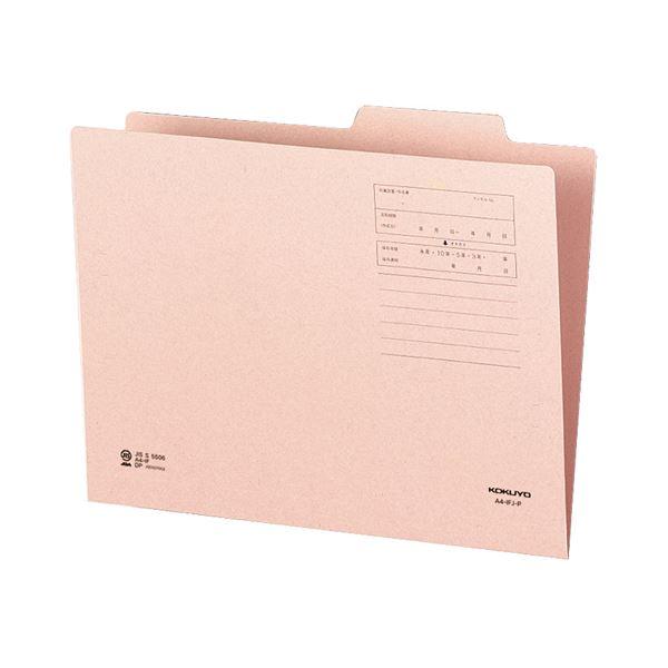 文具・オフィス用品関連 (まとめ)個別フォルダー(ミックスペーパー) A4 ピンク A4-IFJ-P 1セット(20冊) 【×3セット】