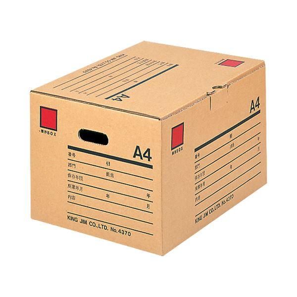保存ファイルごと収納できる便利なボックス。 (まとめ)キングジム 保存ボックス A4用W430×D325×H268mm 4370 1セット(10個)【×3セット】