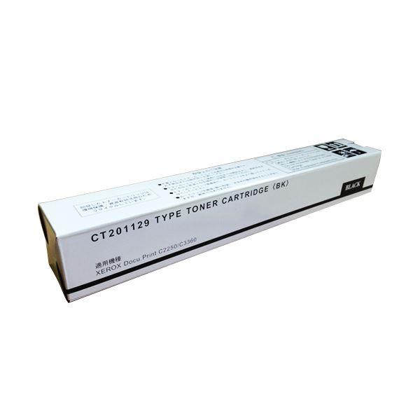 パソコン・周辺機器 PCサプライ・消耗品 インクカートリッジ 関連 トナーカートリッジ CT201129汎用品 ブラック 1個