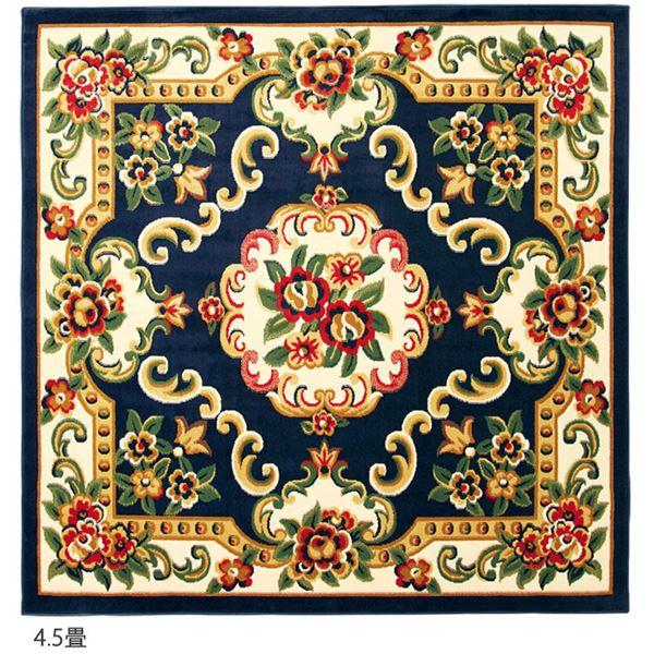 カーペット・マット関連 ウィルトン織カーペット 3畳 ブーケネイビー