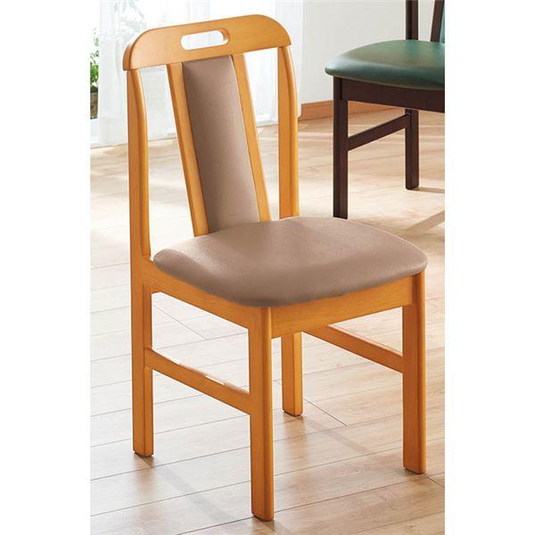 インテリア・寝具・収納 イス・チェア 関連 チェア同色2脚組 肘無固定 ナチュラル