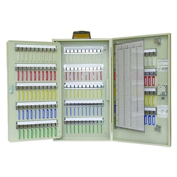 インテリア・寝具・収納 関連 ダイヤル錠型キーボックス 携帯・壁掛兼用 R-190【0428-00217】