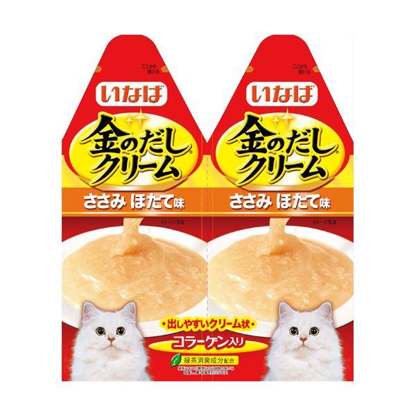 猫用品 キャットフード・サプリメント 関連 (まとめ買い)金のだしクリーム ささみ ほたて味 60g (30g×2) IC-83【×48セット】【ペット用品・猫用フード】