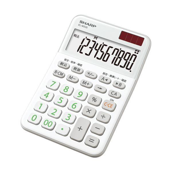 文具・オフィス用品関連 (まとめ)シャープ カラー・デザイン電卓 10桁ミニナイスサイズ ホワイト EL-M335-WX 1台【×5セット】