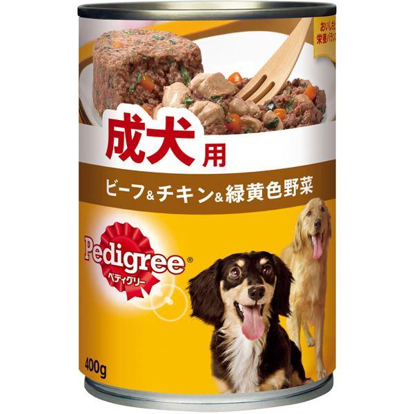 犬用品 ドッグフード・サプリメント 関連 (まとめ買い)成犬用 ビーフ&チキン&緑黄色野菜 400g【×24セット】【ペット用品・犬用フード】