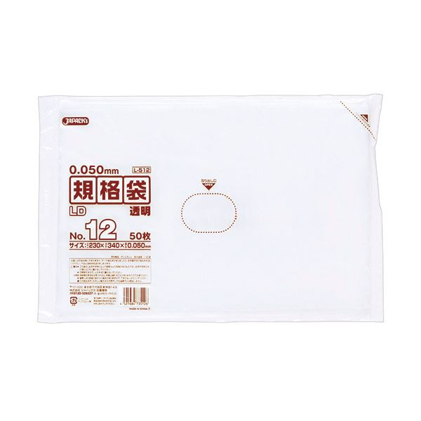 袋類関連 (まとめ) ジャパックス LD規格袋 500シリーズ12号 230×340mm 厚口タイプ L512 1パック(50枚) 【×30セット】