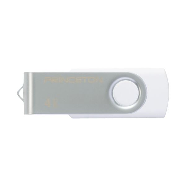 超大特価 パソコン・周辺機器 PCサプライ・消耗品 関連 1個【×5セット】 関連 (まとめ買い)USBフラッシュメモリー回転式カバー 8GB ホワイト ホワイト PFU-T2KT/8GWH 1個【×5セット】, タノハタムラ:7b56d8fa --- mokodusi.xyz