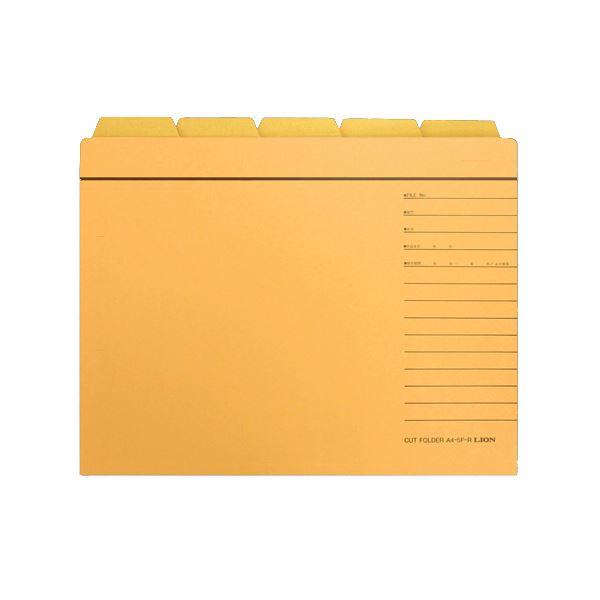 収納用品 マガジンボックス・ファイルボックス 関連 (まとめ)カットフォルダー A4判A4-5F-R-20P 1パック(20冊) 【×3セット】