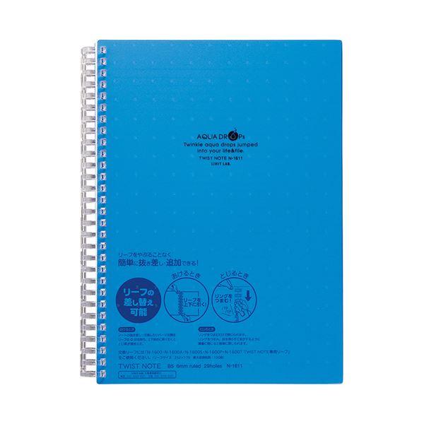 ノート・レポート紙関連 (まとめ) ツイストノート[厚型] セミB5 B罫 青 70枚 N-1611-8 1冊 【×10セット】
