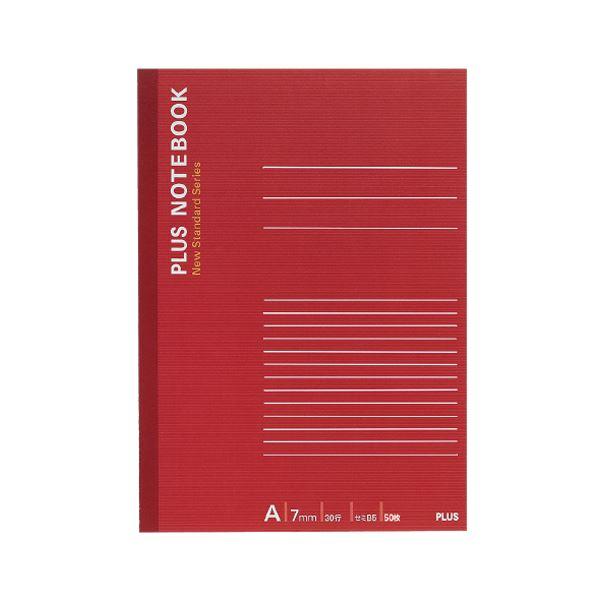 ノート・レポート紙関連 (まとめ) ノートブック セミB5A罫7mm 50枚 レッド NO-005AS 1冊 【×50セット】