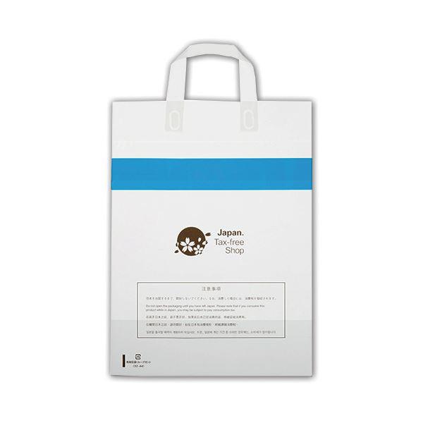 文房具・事務用品 ギフトラッピング用品 袋・ギフトバッグ 関連 (まとめ) 免税店袋(ループ付) 小0360708 1パック(30枚) 【×2セット】