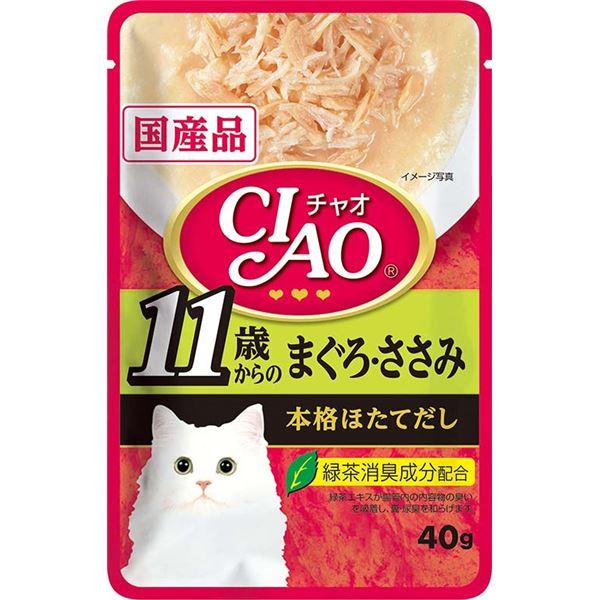 猫用品 キャットフード・サプリメント 関連 (まとめ買い)11歳からのまぐろ・ささみ 40g IC-207【×96セット】【ペット用品・猫用フード】