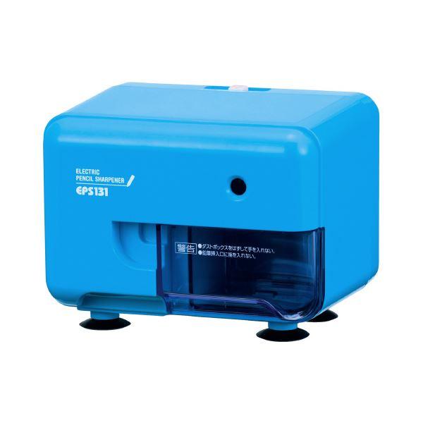 生活用品類 文具・オフィス用品 関連 電動シャープナー 芯先調整付き ブルー 3台