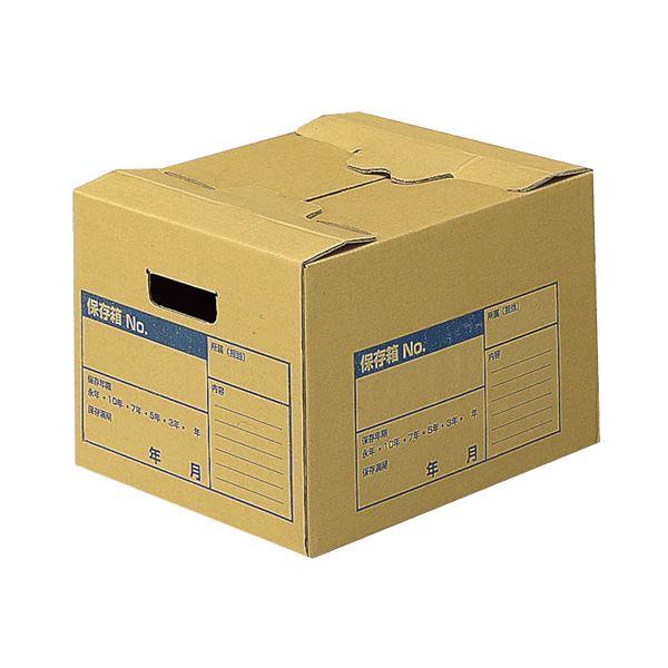 収納用品 マガジンボックス・ファイルボックス 関連 文書保存箱(A判ファイル用)フタ差し込み式 A4用 内寸W410×D317×H260mm 業務用パック A4-FBX1 1パック(10個)