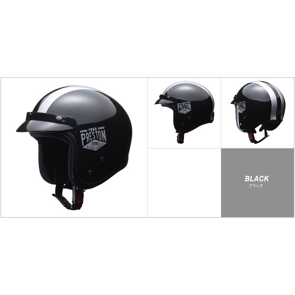 バイク用品 ヘルメット 関連 PRESTON プレストン スモールジェットヘルメット ブラック