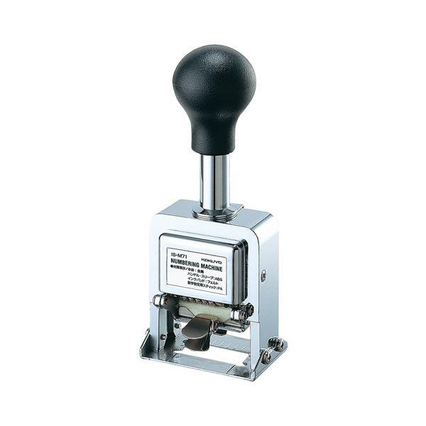 文具・オフィス用品関連 ナンバーリングマシン 5桁7様式IS-M71 1台