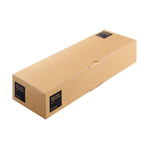 文房具・事務用品 ファイル・バインダー 名刺ファイル 関連 (まとめ)名刺保存ボックス1100枚収容 茶 70 1個 【×20セット】