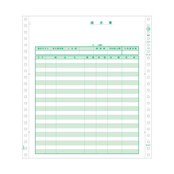 伝票関連 請求書 10×11インチ 2PGB139 1箱(250組)