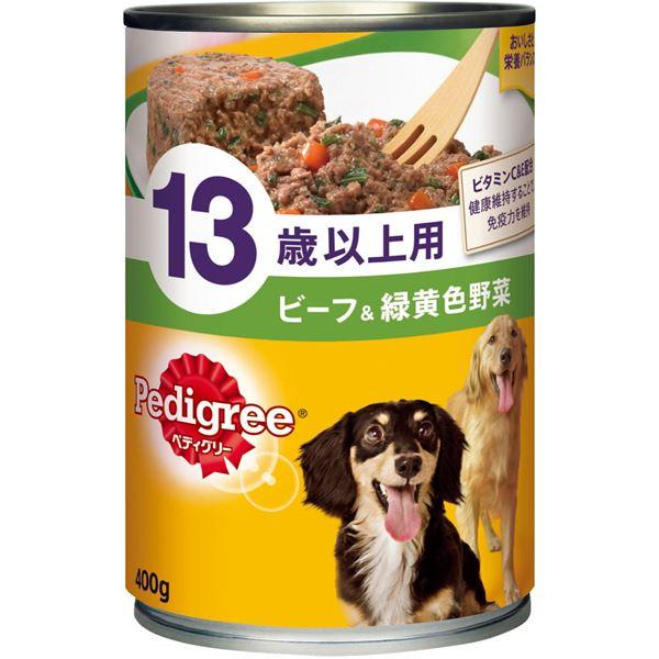 犬用品 ドッグフード・サプリメント 関連 (まとめ買い)13歳以上用 ビーフ&緑黄色野菜 400g【×24セット】【ペット用品・犬用フード】