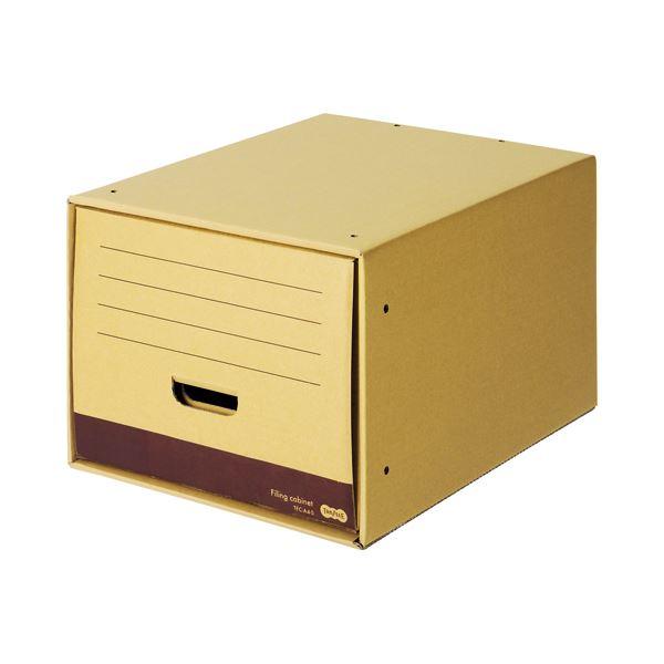 収納用品 マガジンボックス・ファイルボックス 関連 ファイリングキャビネットショートタイプ A4用 内寸W322×D394×H263mm 1セット(5個)