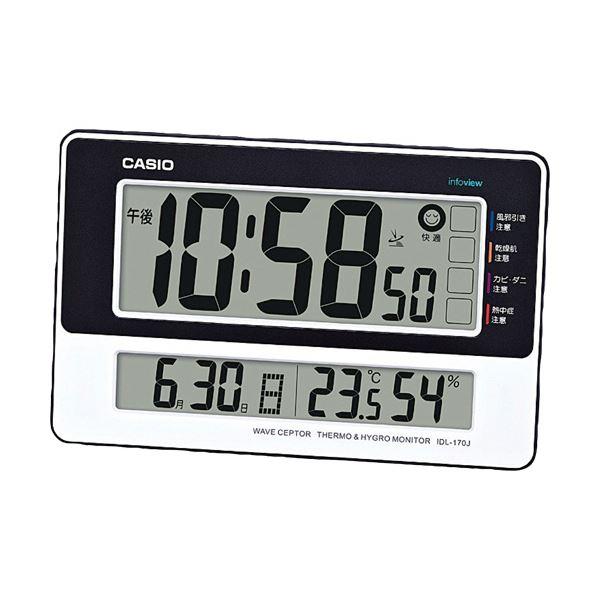 置き時計・掛け時計関連 カシオ生活環境お知らせ置掛兼用電波クロック IDL-170J-7JF 1台