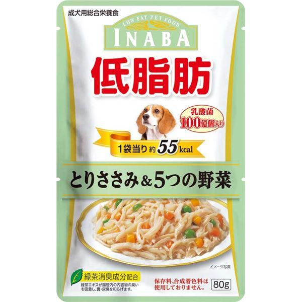 犬用品 ドッグフード・サプリメント 関連 (まとめ買い)低脂肪 とりささみ&5つの野菜 乳酸菌入り 80g RD-53【×48セット】【ペット用品・犬用フード】